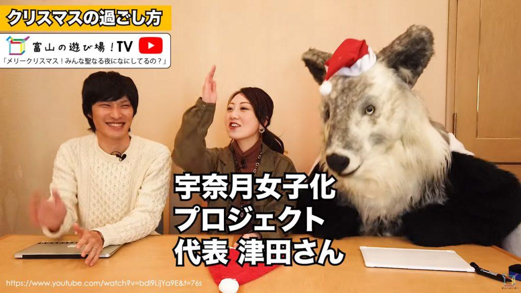 富山の遊ぼ場TV! 初登場の動画はコレ!
